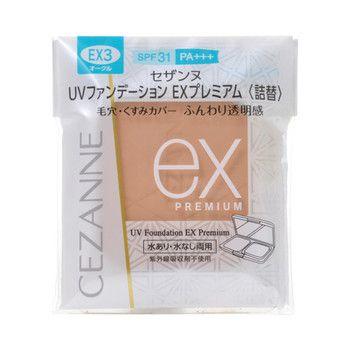 セザンヌ化粧品セザンヌ UVファンデーション EXプレミアム(詰替) EX3のバリエーション3
