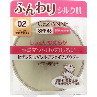 セザンヌ化粧品セザンヌ UVシルクフェイスパウダー 02 ナチュラル(自然な肌色)のバリエーション2