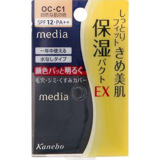 メディア カネボウ化粧品メディア モイストフィットパクトEXOCC1の画像