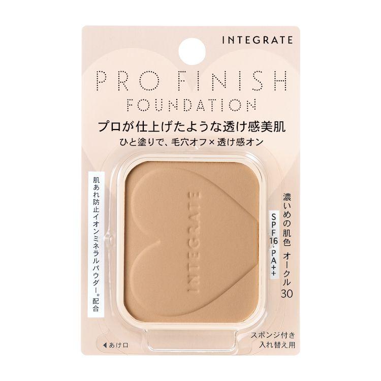 資生堂インテグレート プロフィニッシュファンデーションOC30のバリエーション3