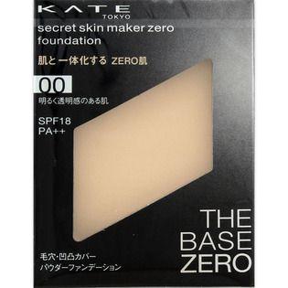 カネボウ化粧品ケイト シークレットスキンメイカーゼロ(パクト)00のバリエーション5