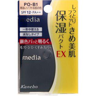 メディア カネボウ化粧品メディア モイストフィットパクトEXPOB1の画像