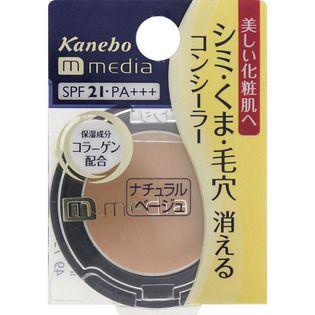 メディア カネボウ化粧品メディア コンシーラーaナチユラルBEの画像
