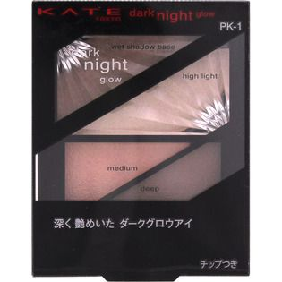 カネボウ化粧品 ケイト ダークナイトグロウ PK-1のバリエーション3