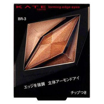 カネボウ化粧品ケイト フォルミングエッジアイズBR-3のバリエーション2