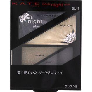 カネボウ化粧品 ケイト ダークナイトグロウ BU-1のバリエーション3