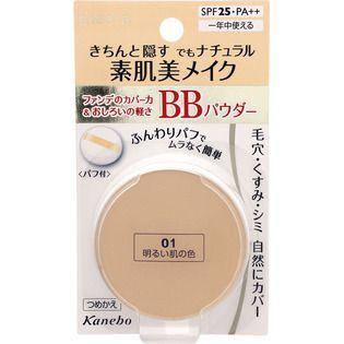 メディア カネボウ化粧品メディア BBパウダー 明るい肌の色01の画像