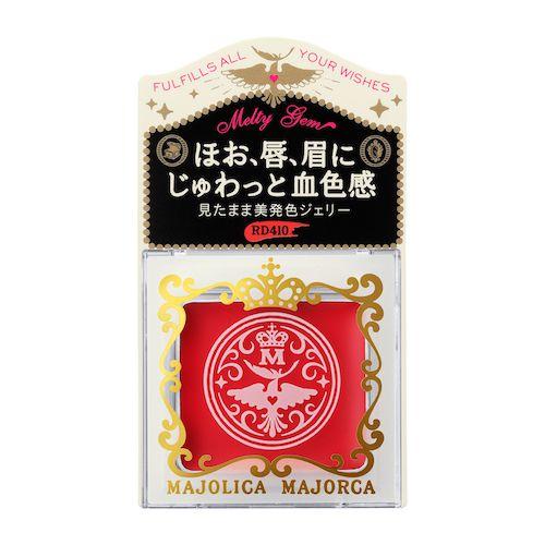 資生堂マジョリカ マジョルカ メルティージェムRD410のバリエーション3