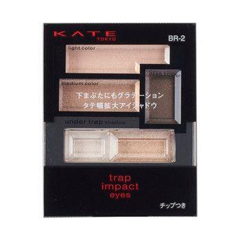 カネボウ化粧品ケイト トラップインパクトアイズ BR-2-のバリエーション2