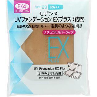 EX4 ダークオークル