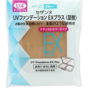 セザンヌ UVファンデーションEX プラス EX4 ダークオークル 【詰替】 11g SPF23 PA++ の画像 0