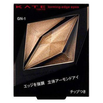 カネボウ化粧品ケイト フォルミングエッジアイズGN-1のバリエーション4