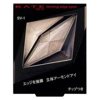 カネボウ化粧品ケイト フォルミングエッジアイズSV-1のバリエーション5
