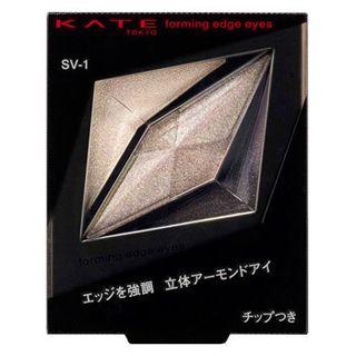 ケイト フォルミングエッジアイズ SV-1 生産終了 2gの画像
