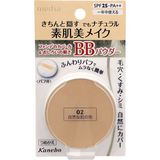 メディア カネボウ化粧品メディア BBパウダー 自然な肌の色02の画像