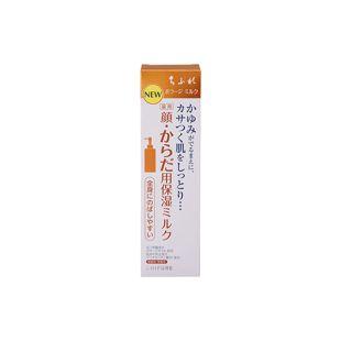 ちふれ ボラージ ミルク <医薬部外品> 200ml の画像 0