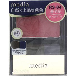 メディア カネボウ化粧品メディア ブライトアップチークN ローズ系RS-04の画像