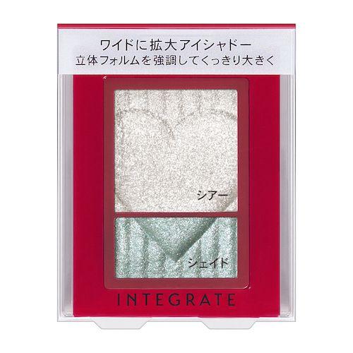 資生堂インテグレート ワイドルックアイズWT974のバリエーション3