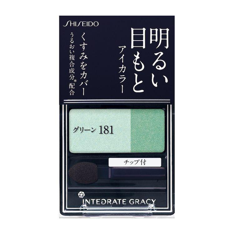 資生堂インテグレート グレイシィ アイカラー グリーン181GR181のバリエーション5