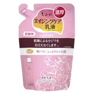 ちふれ 濃厚 乳液 【詰替用】 150ml の画像 0