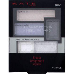 カネボウ化粧品ケイト トラップインパクトアイズ BU-1-のバリエーション3