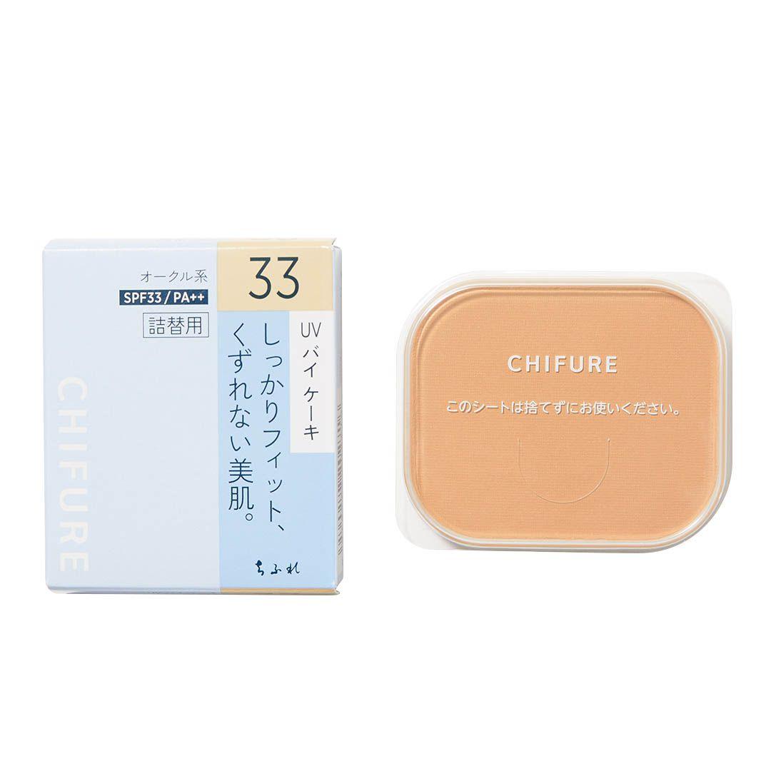 ちふれ化粧品UV バイ ケーキ 詰替用 33 自然な普通肌色14gのバリエーション3