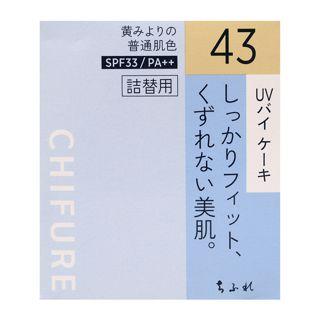 ちふれ UV バイ ケーキ 43 イエローオークル 【詰替用】 14g SPF33 PA++の画像