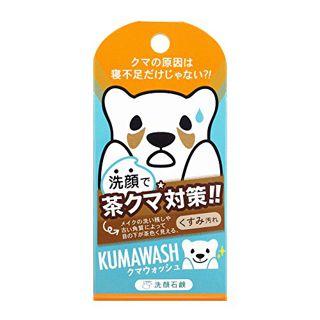 ペリカン石鹸 ペリカン石鹸クマウォッシュ洗顔石鹸75gの画像