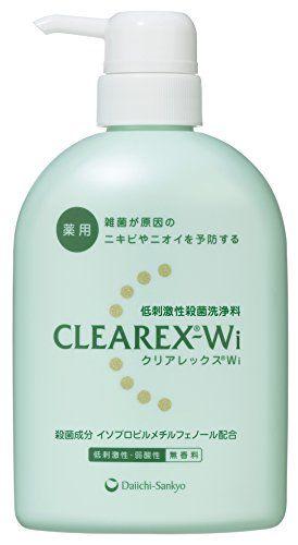 クリアレックスの第一三共ヘルスケアクリアレックスW450ml(医薬部外品)に関する画像1