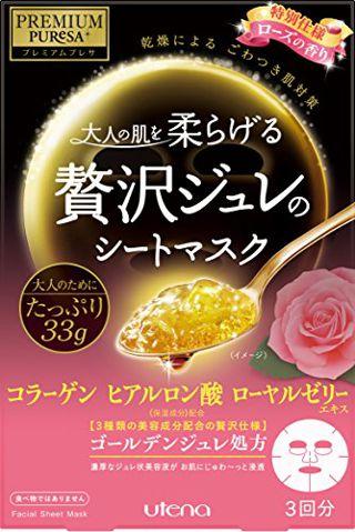 ウテナ PREMIUM PUReSA(プレミアムプレサ) ゴールデンジュレマスク コラーゲン ヒアルロン酸 ローヤルゼリー ローズの香り 33g×3枚入 (限定)の画像