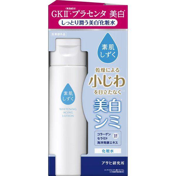 素肌しずくの素肌しずく しっとり潤う美白化粧水 170mに関する画像1