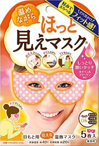 グラフィコ 温活女子会プロデュース ほっと見えマスクの画像