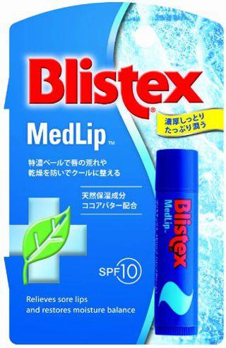 ブリステックス ブリステックス メドリップ 4.25gの画像