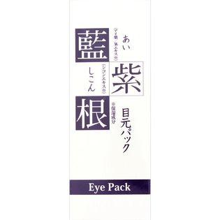 シェモア シェモア 藍と紫根の目元パックの画像
