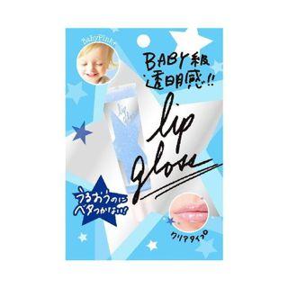 ベビーピンク ベビーピンクプラス リップグロス 2 シフォンブルー 8gの画像