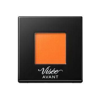 ヴィセアヴァン シングルアイカラー 029 マットなパプリカオレンジ 1gの画像