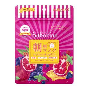 サボリーノ 目ざまシート 完熟果実の高保湿タイプ 5枚 の画像 0