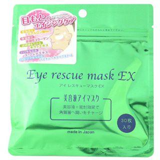 カタセ アイレスキューマスク EX ( 30枚入 )の画像