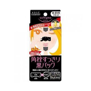 コーセー ソフティモ黒パック 鼻用+部分用の画像