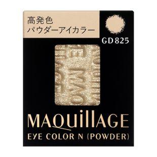 マキアージュ アイカラー N(パウダー) GD825 1.3g【レフィル】 の画像 0