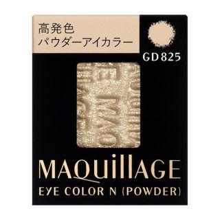 マキアージュ アイカラー N(パウダー) GD825 クリアカラー 【レフィル】 1.3gの画像