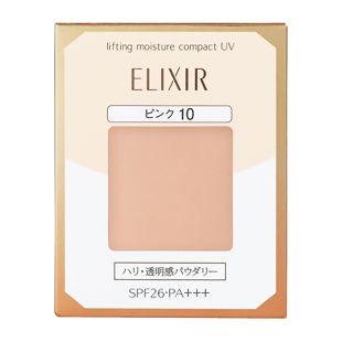 エリクシール シュペリエル リフティングモイスチャーパクト UV ピンクオークル10 9.2g の画像 0