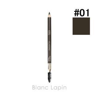 クラランス クレヨン スルシル 01  dark brown 1.3gの画像