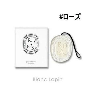 ディプティック ディプティック[diptyque]香りのオーバルローズ  の画像