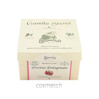 ガミラシークレット ガミラシークレット ざくろソープ ( 115g )/ ガミラシークレット(Gamila Secret)の画像