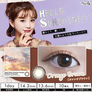 HELLO SUNSHINE!! ハローサンシャイン ワンデー 10枚/箱 (度なし) オレンジブラウン の画像 0