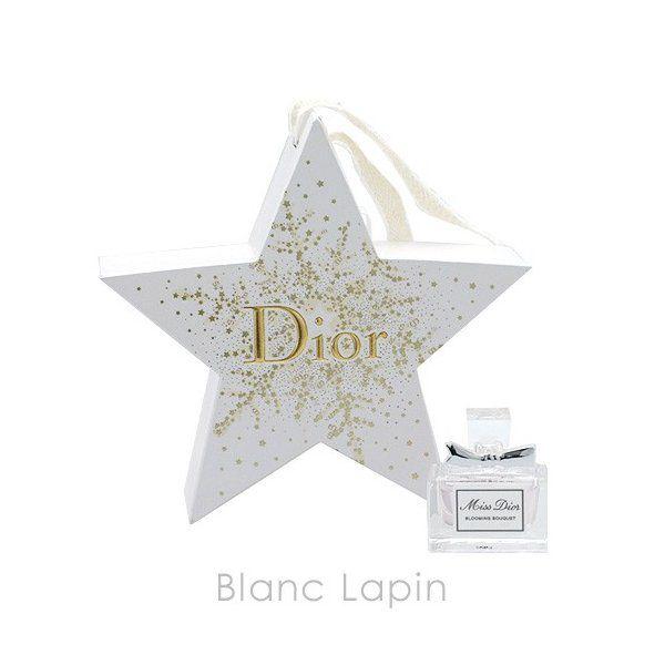 【箱・外装不良】【ミニサイズ】 クリスチャンディオール Dior ミスディオールブルーミングブーケ EDT スターオーナメント 5ml [365536]のバリエーション4