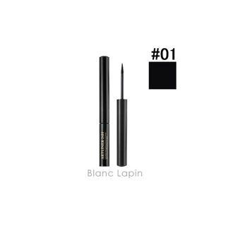 ランコム ランコム アートライナー 24 #01 ブラックダイアモンド 1.4ml (リキッドアイライナー)の画像