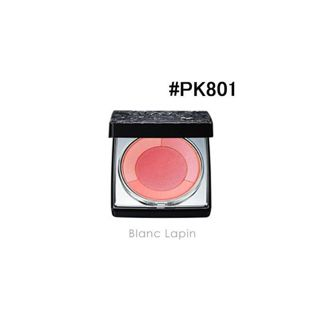 コスメデコルテ AQ MW ブレンド ブラッシュ PK801 13gの画像