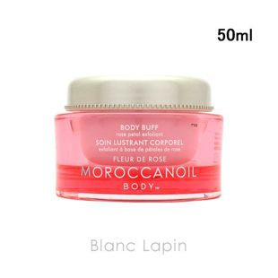モロッカンオイル 【ミニサイズ】 モロッカンオイル MOROCCAN OIL ボディバフ フルールドローズ 50ml [485746] の画像 0